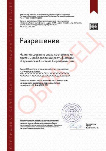 ИСО-13485-5