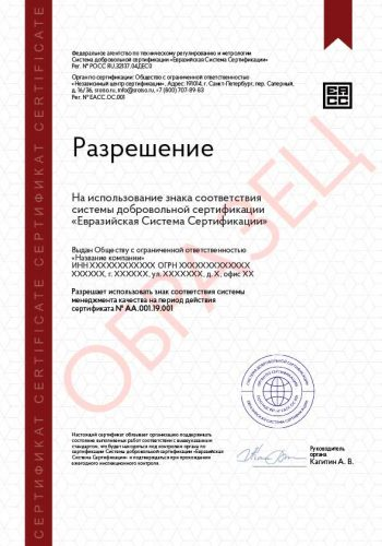 ISO_9001_3