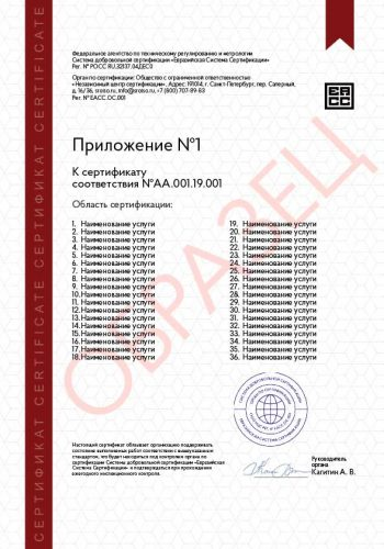 ISO_9001_4