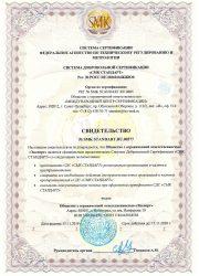 acreditacija_ot SMK_Standart
